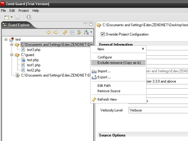 Zend Guard Screenshot